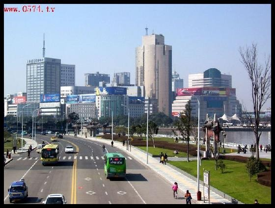 2175806-a_view_of_downtown_Ningbo_Ningbo.jpg