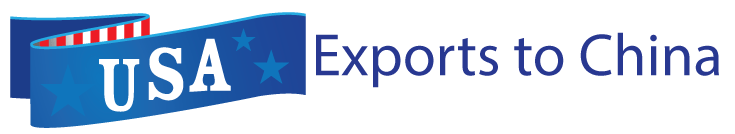 USAExport-to-China-Banner-PNG.png