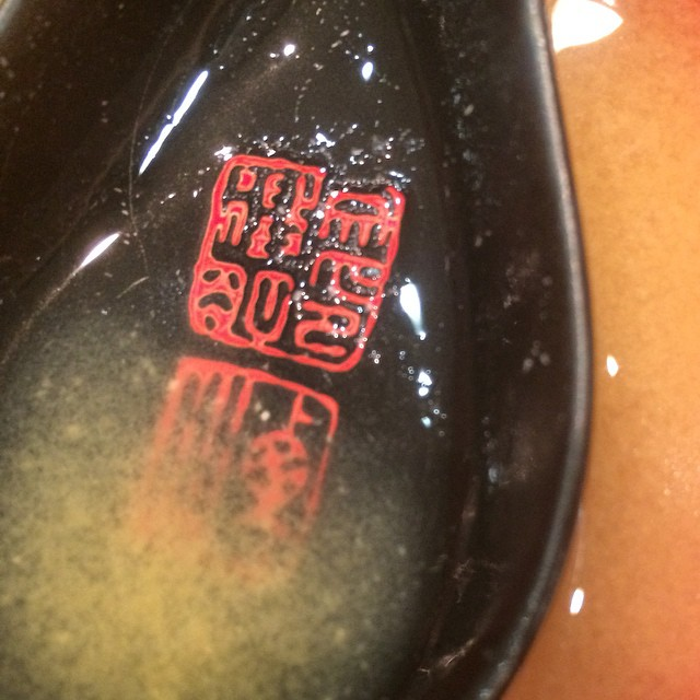 #iseefaces #pareidolia tiny face on the kanji on my miso spoon