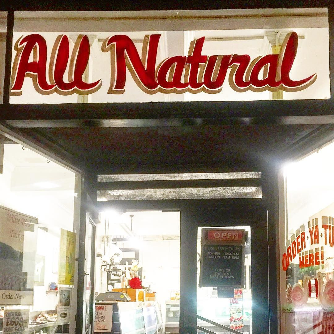 all natural #typography #handlettering #signs #sanfrancisco