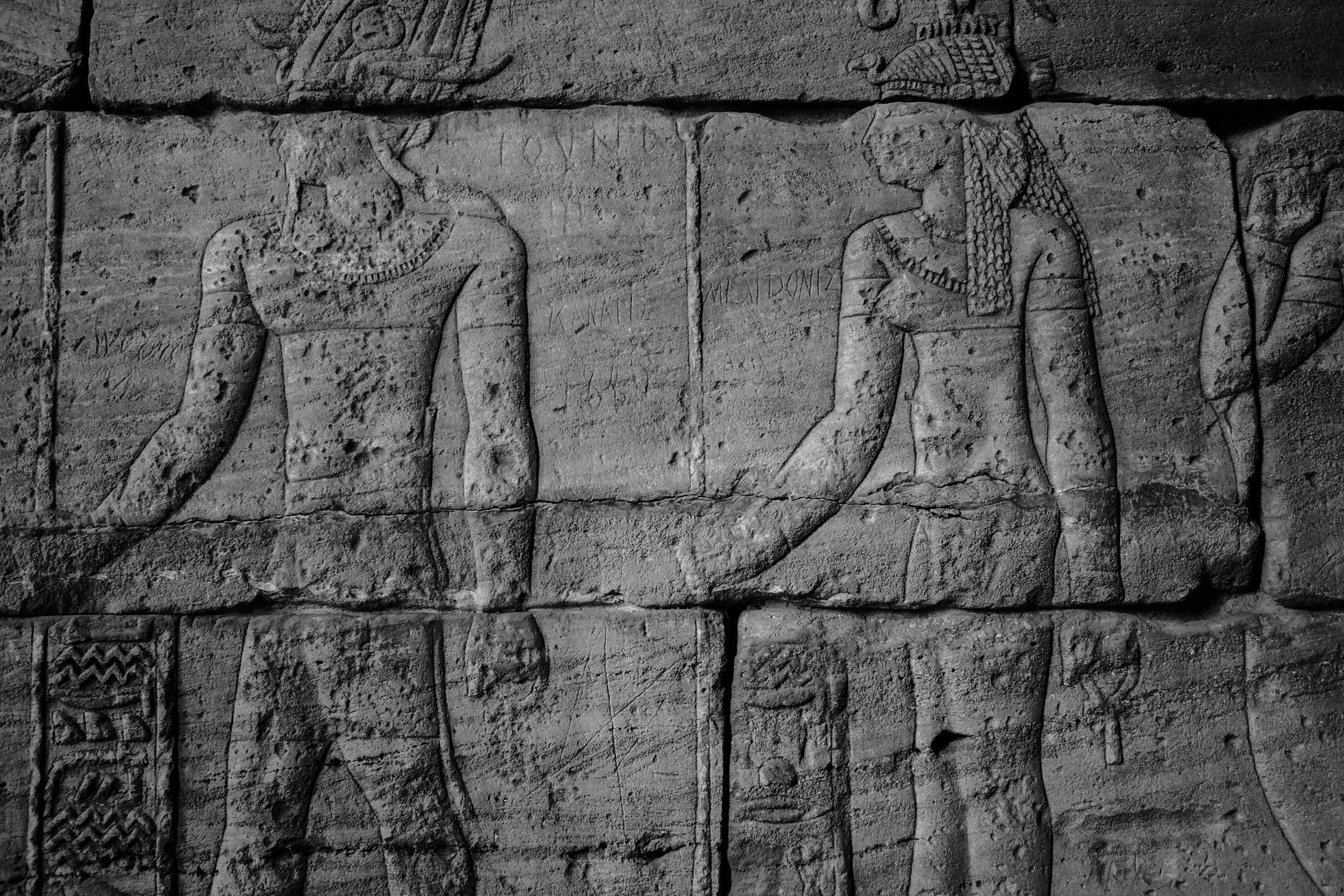 Heiroglyphs from the Temple of Dendur