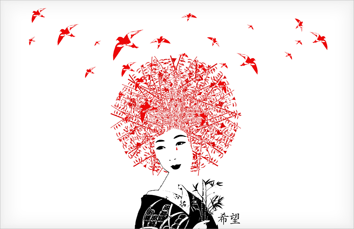 Hope for Japan -  Graphic Giclee Print  ( 24X36 )