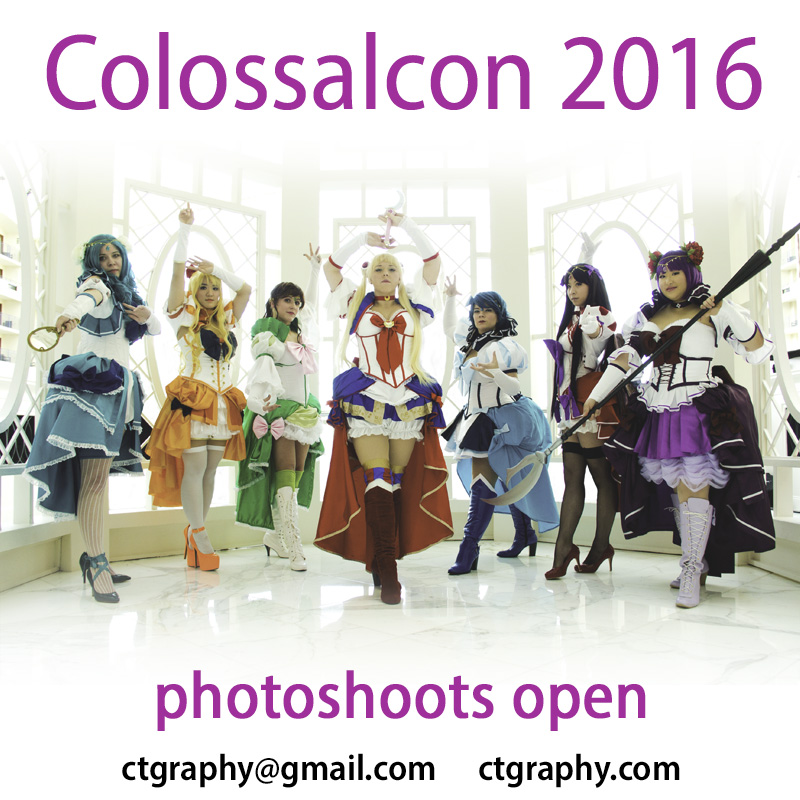 Colossal 2016