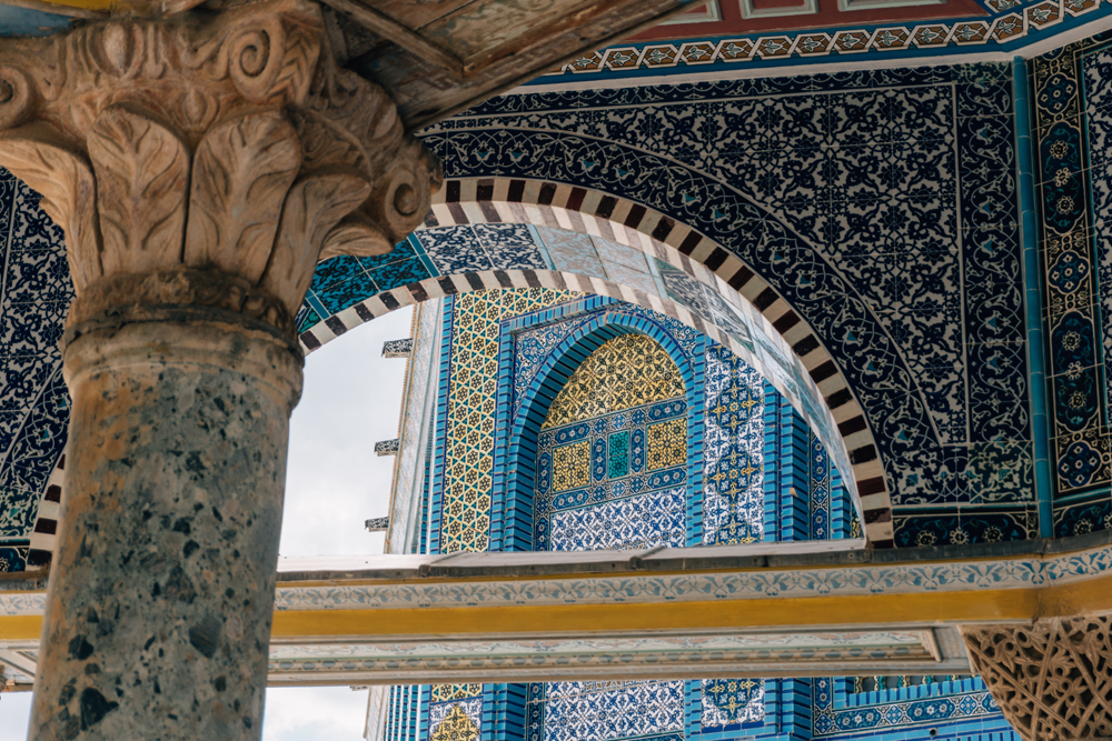Qubbat al-Sakhrah (Dome of the Rock)
