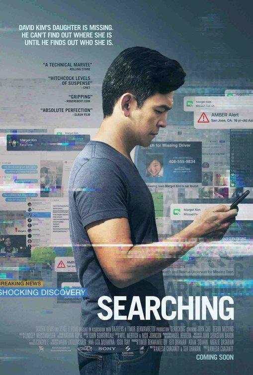 searching-poster.jpg