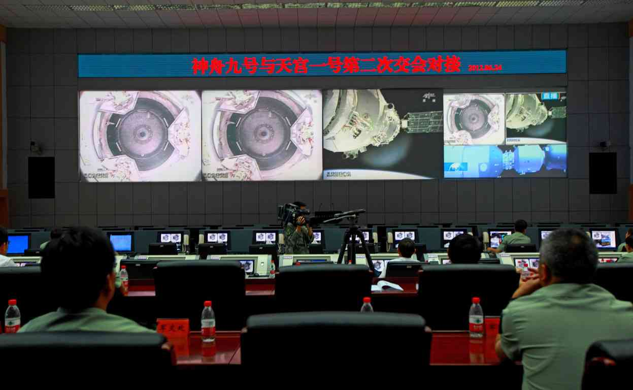 Jiuquan Space Center