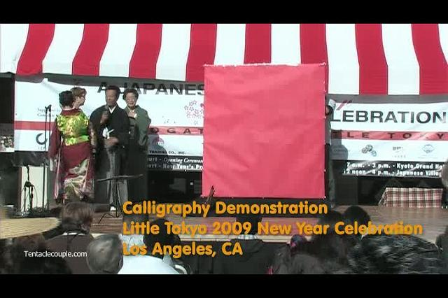 Calligraphy Demonstration