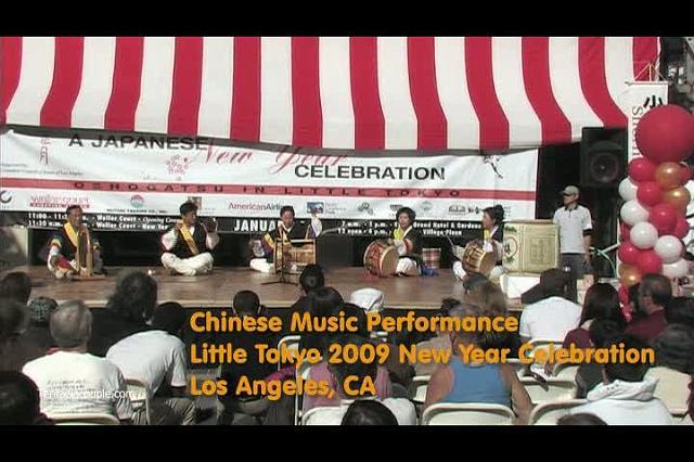 Chinese Music Performance
