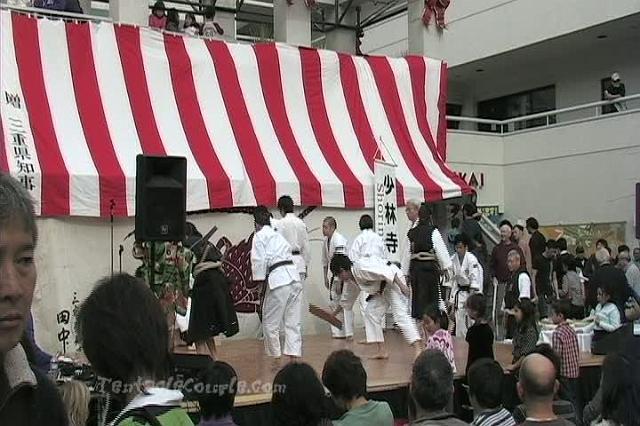 Martial Arts Demonstration