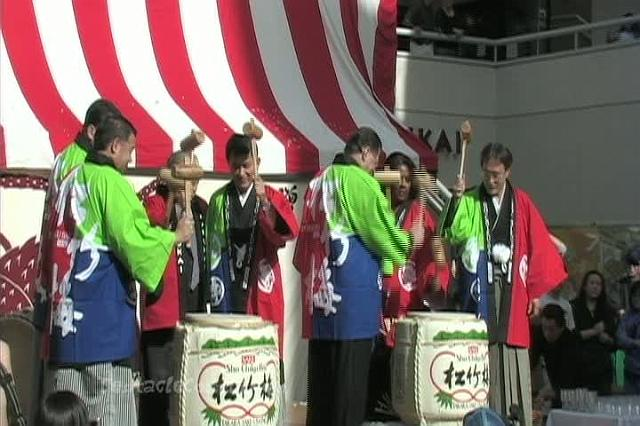 Breaking of Sake Drums