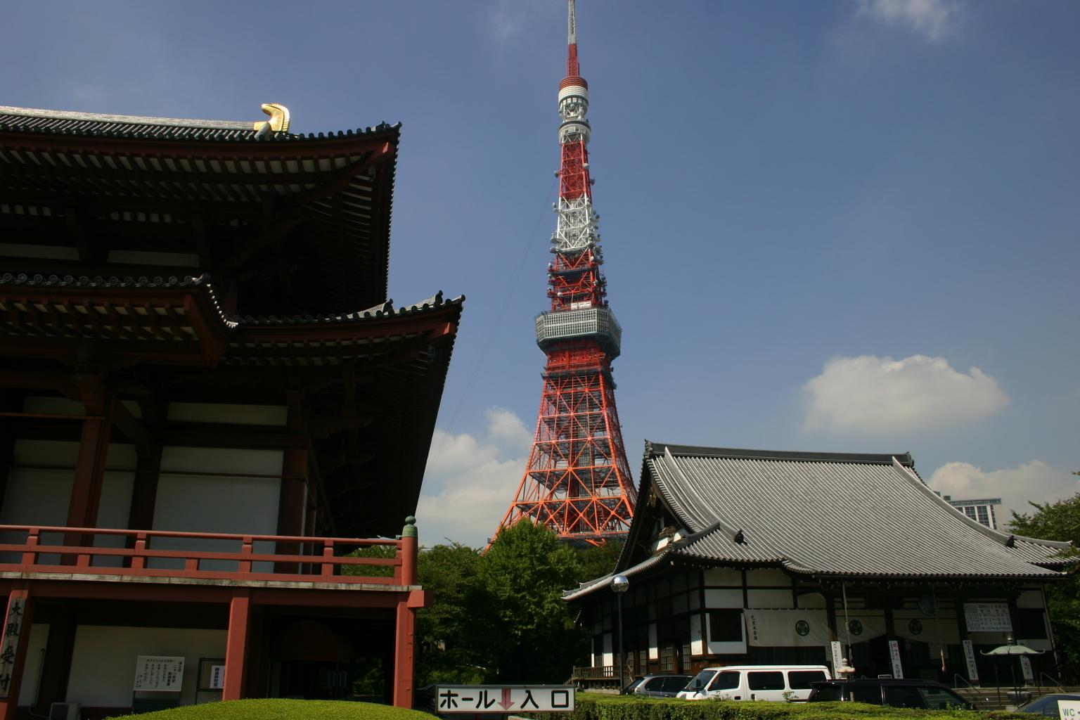 Japan Day 4 033.JPG