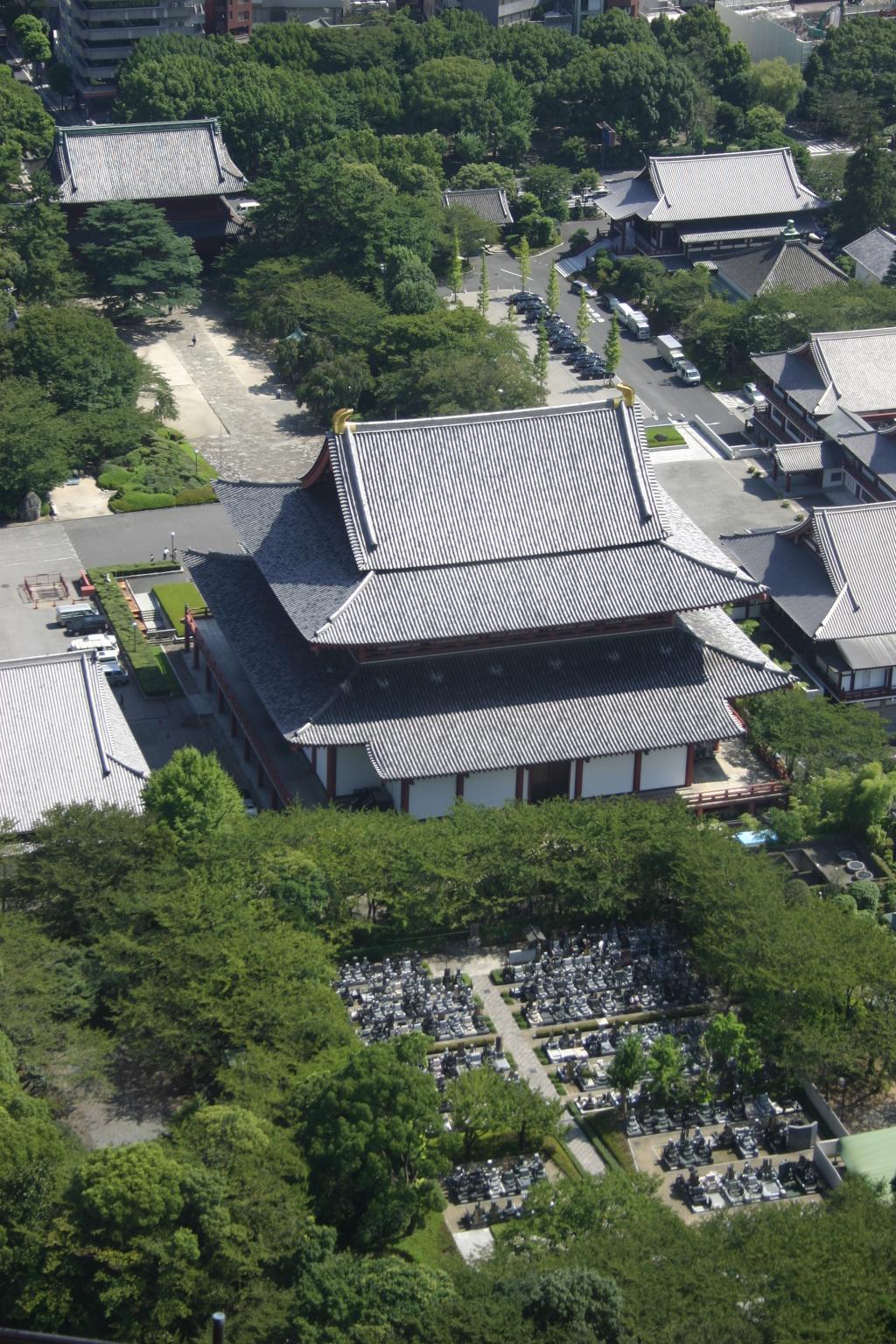 Japan Day 4 071.JPG