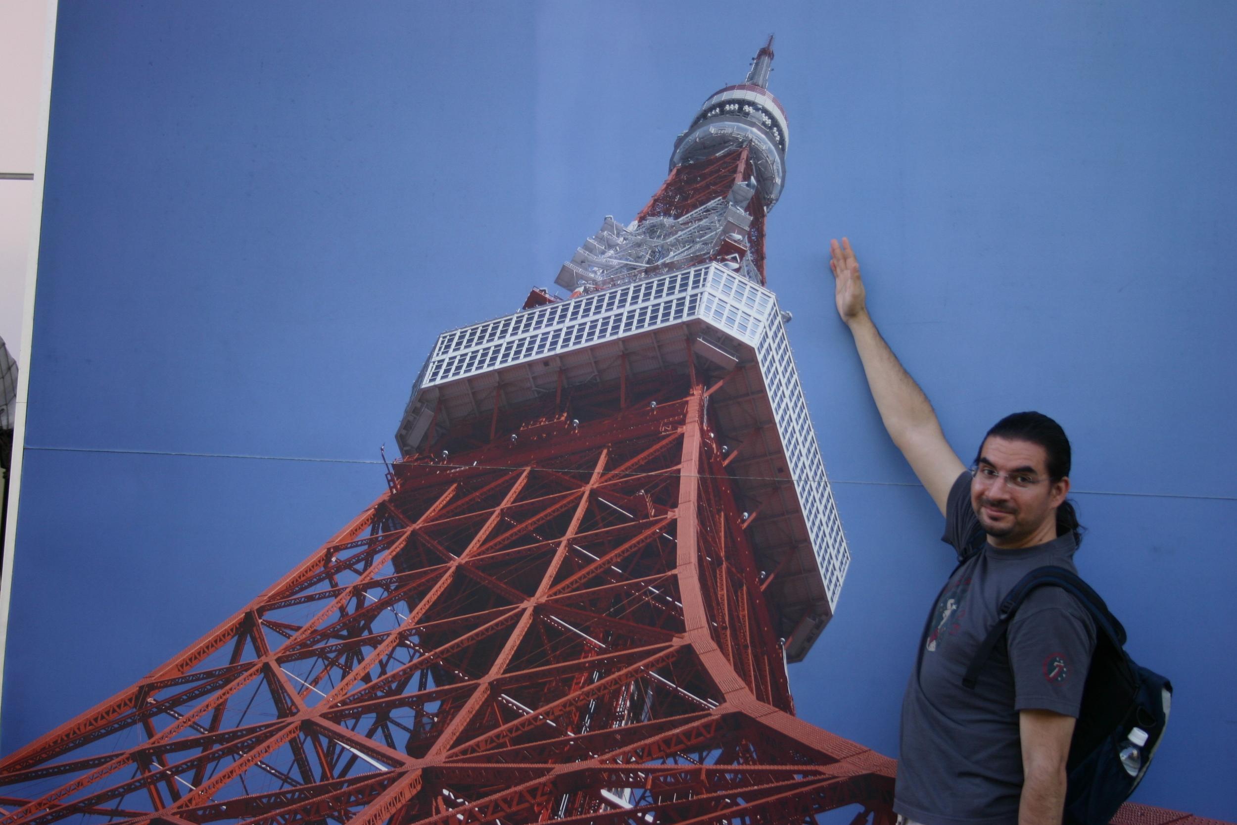 Japan Day 4 091.JPG