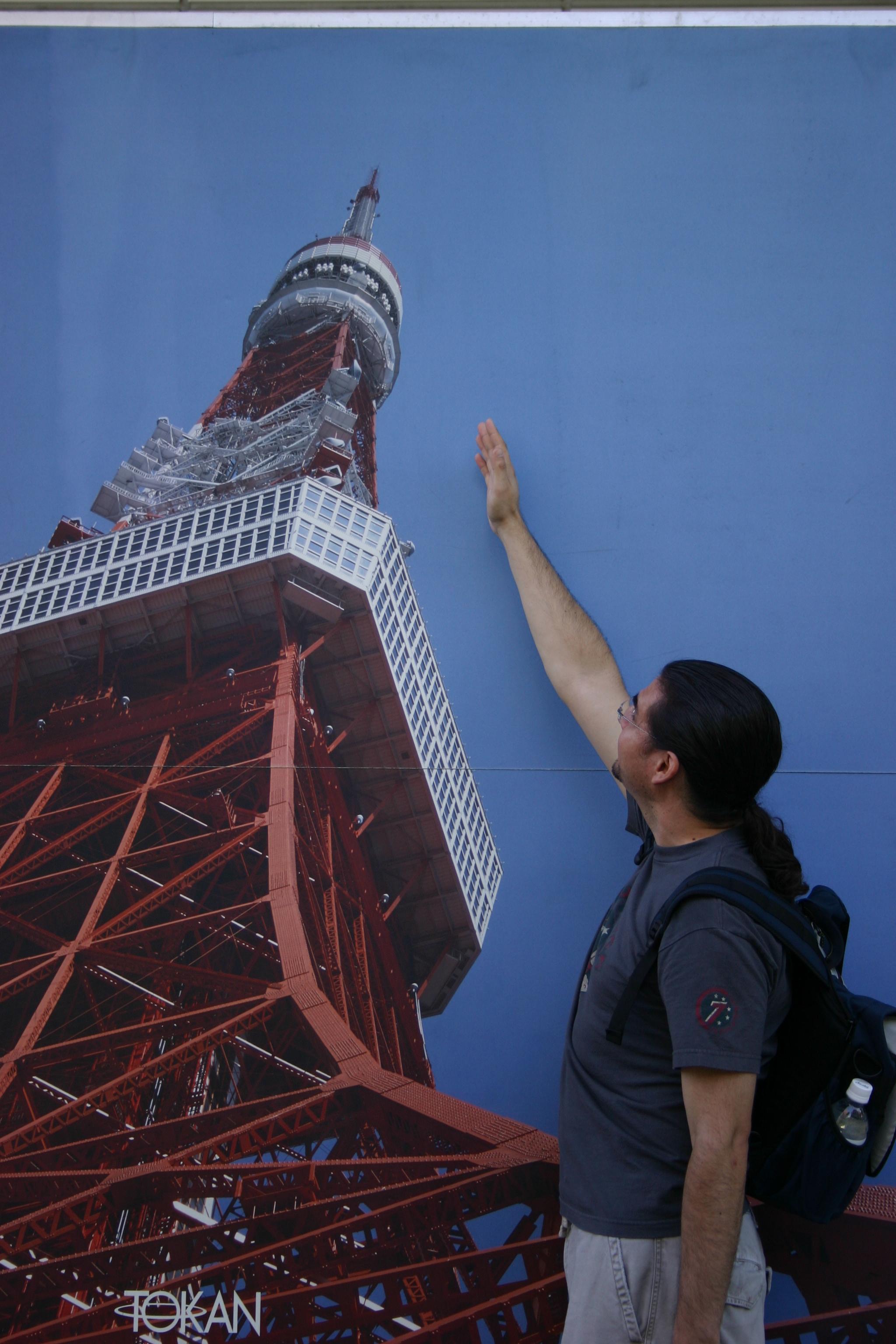 Japan Day 4 093.JPG