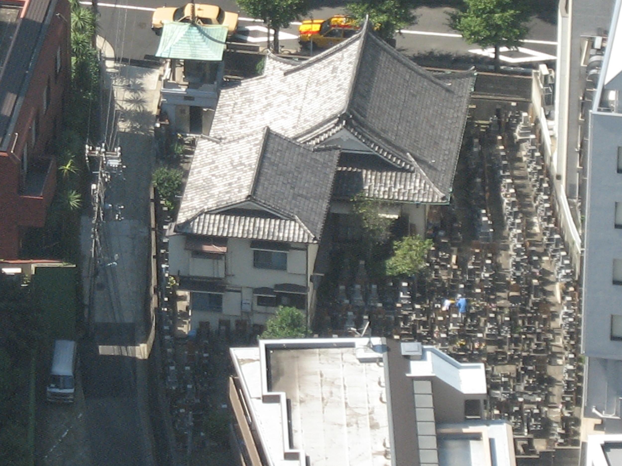 Japan Day 4 124.JPG