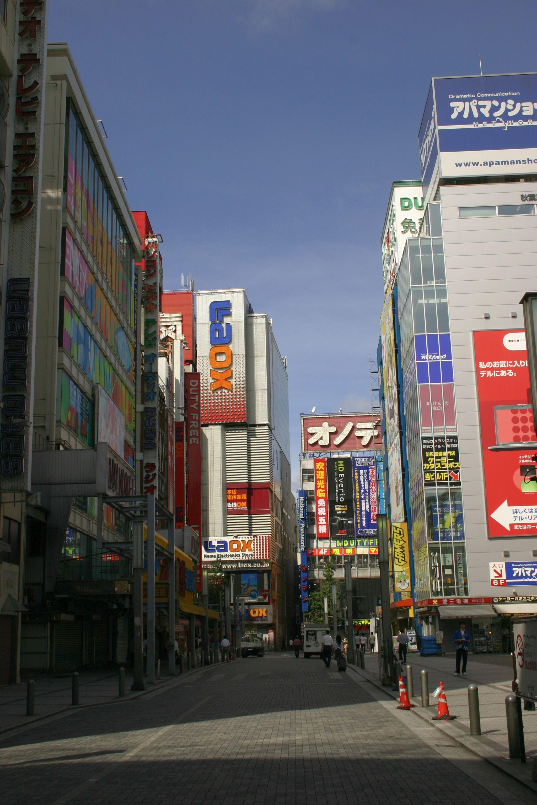 Japan 082.JPG