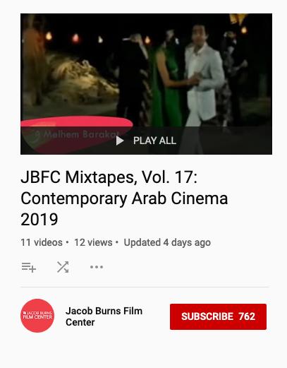 Screen Shot 2019-08-18 at 4.20.09 PM.png