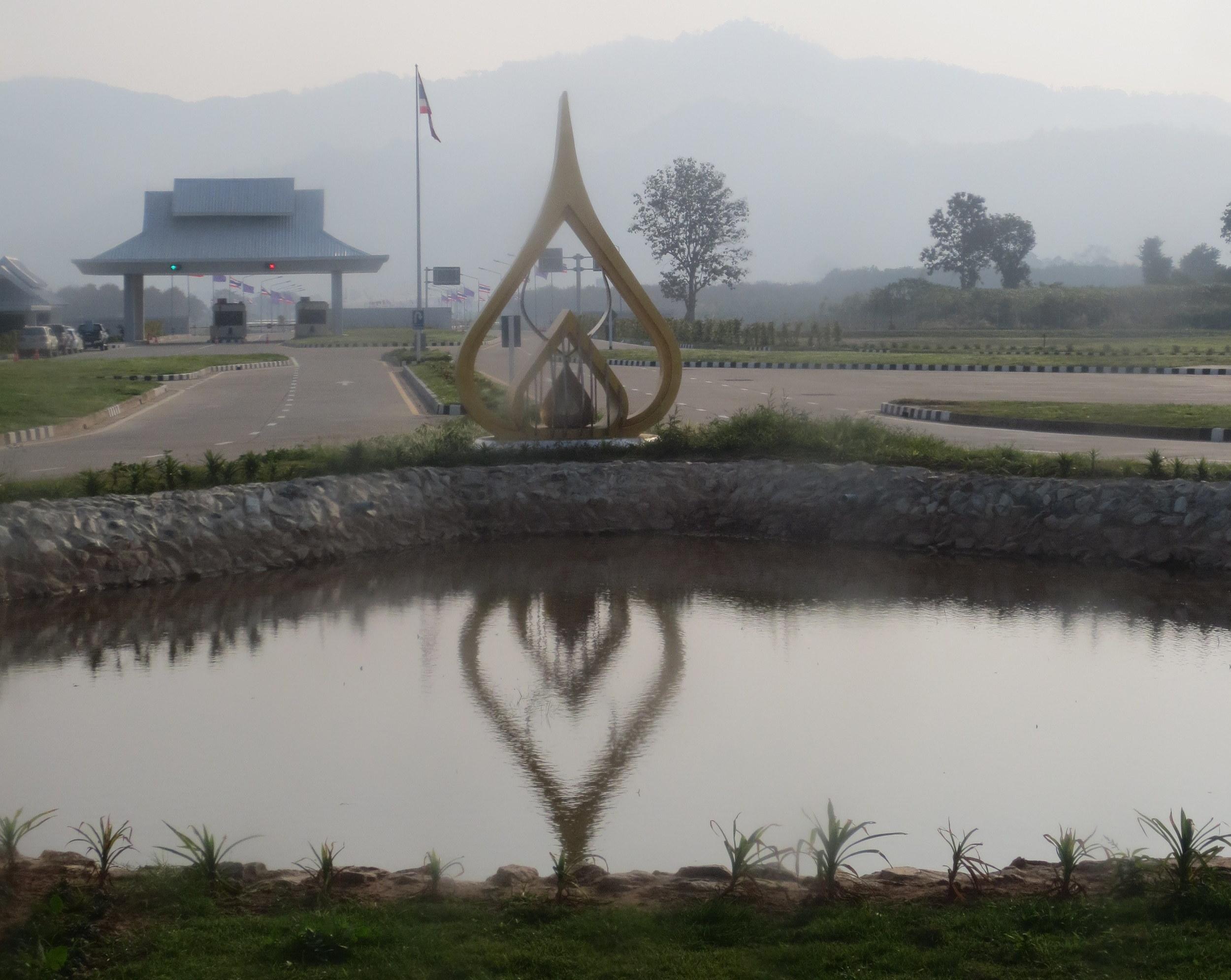 Laos/Thailand Friendship Bridge - Border Crossing
