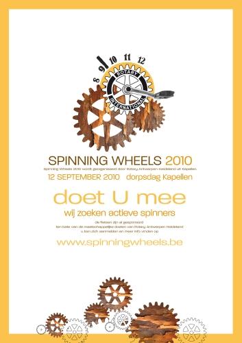 spinningwheels_affiche_gezocht__medium.jpg
