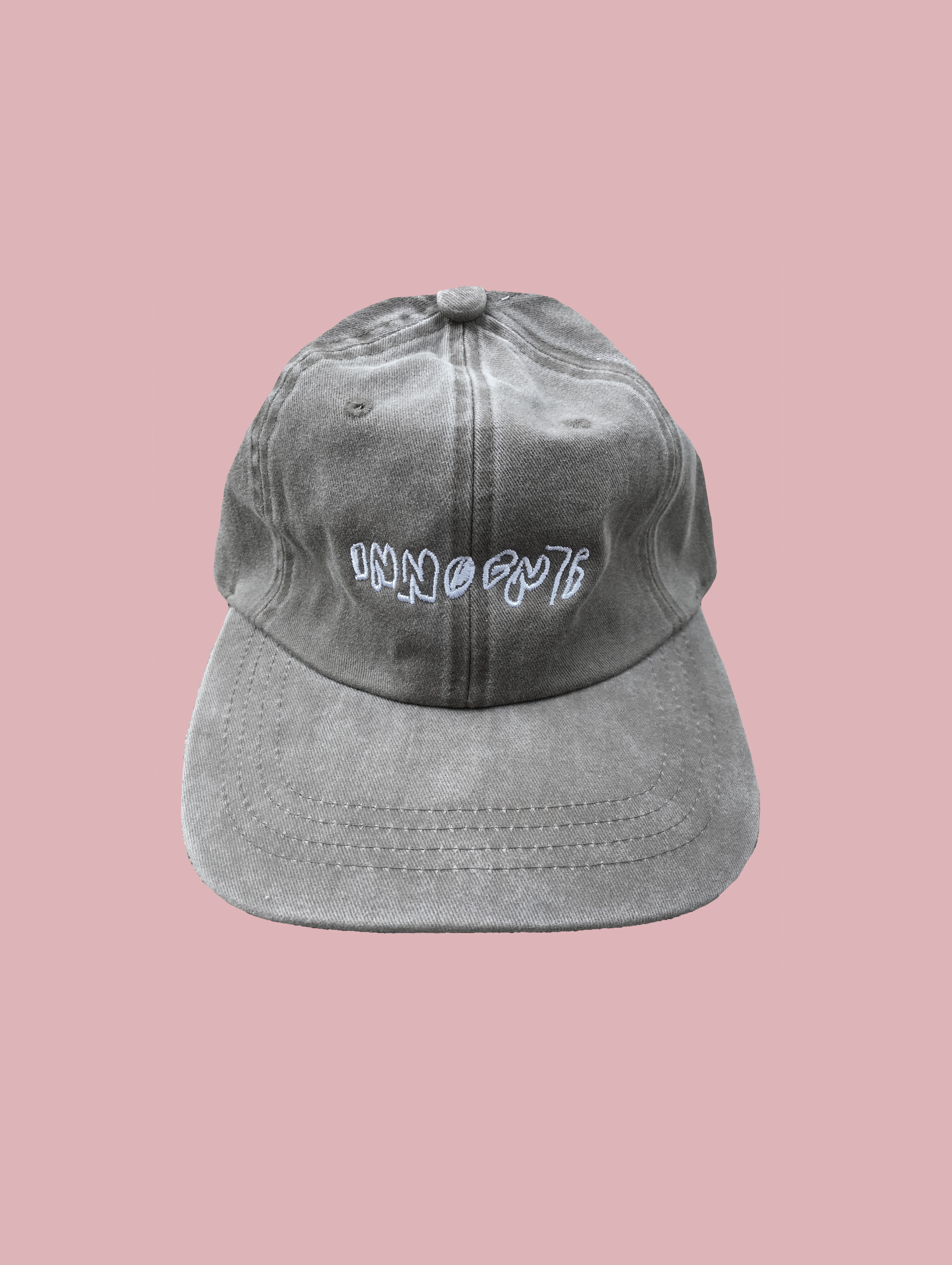 Scribble Font Dad Hat_Web (Faded Grey).jpg