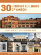 yangon book 30 bldgs.jpg