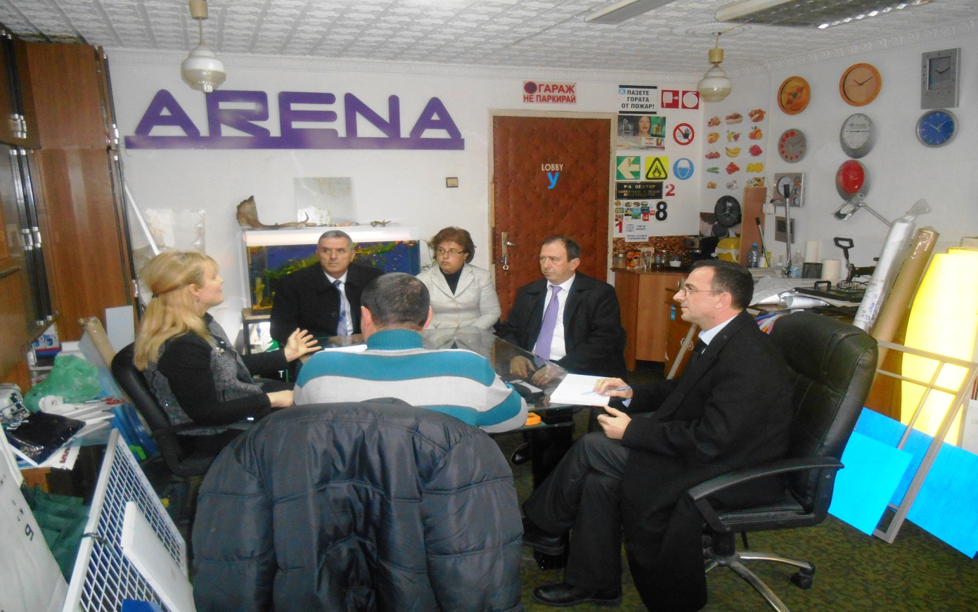 Company ARENA.jpg