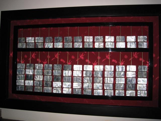 abacus.jpg