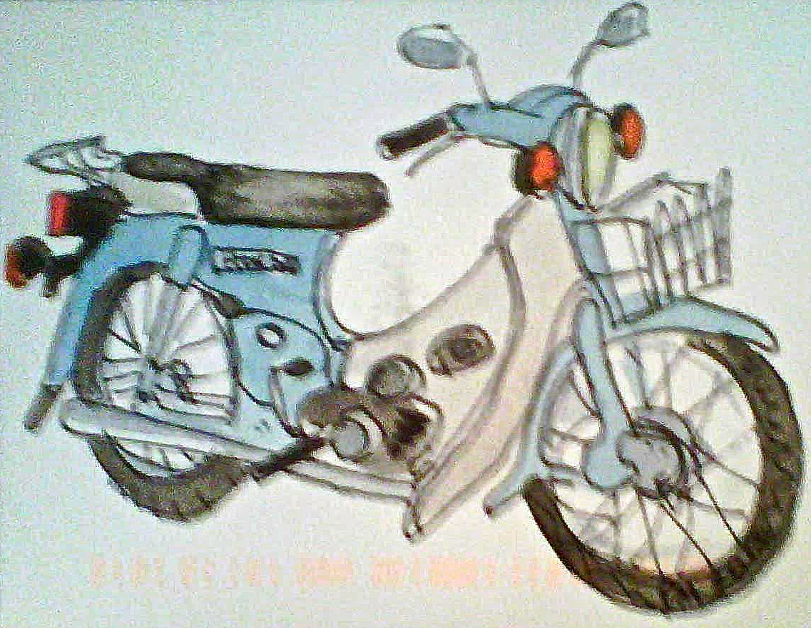 Honda, watercolor 2012