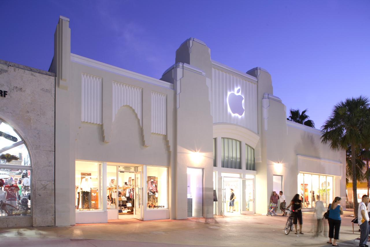 Apple Store/Chrysler Building