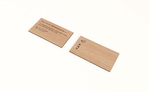 wooden_biz_card.jpg