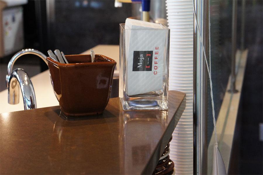 mojacoffee05.jpg