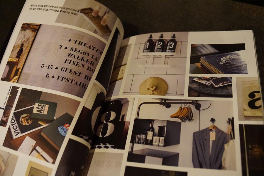 magazinebgiovane17.jpg