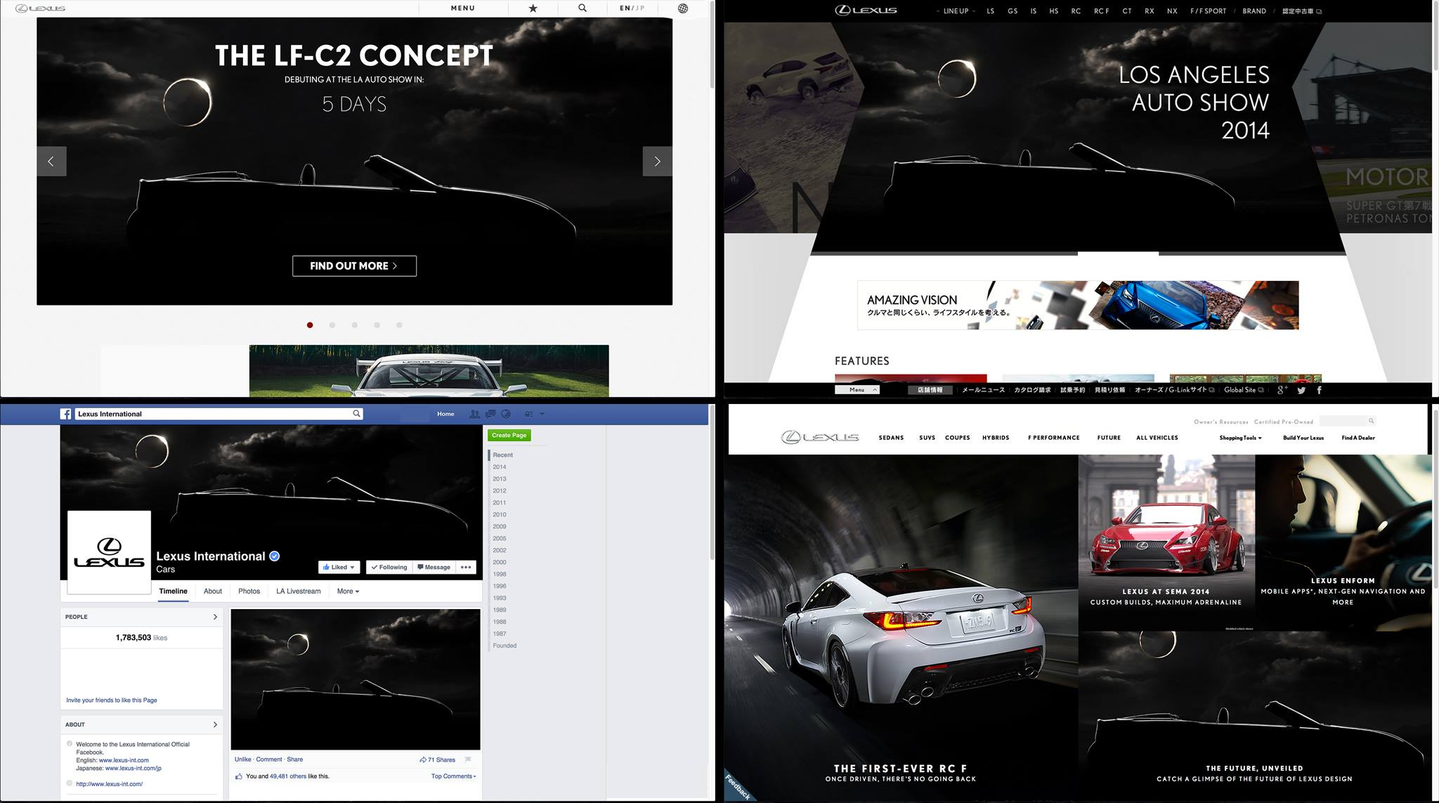 The Initlal teaser image on various Lexus outlets