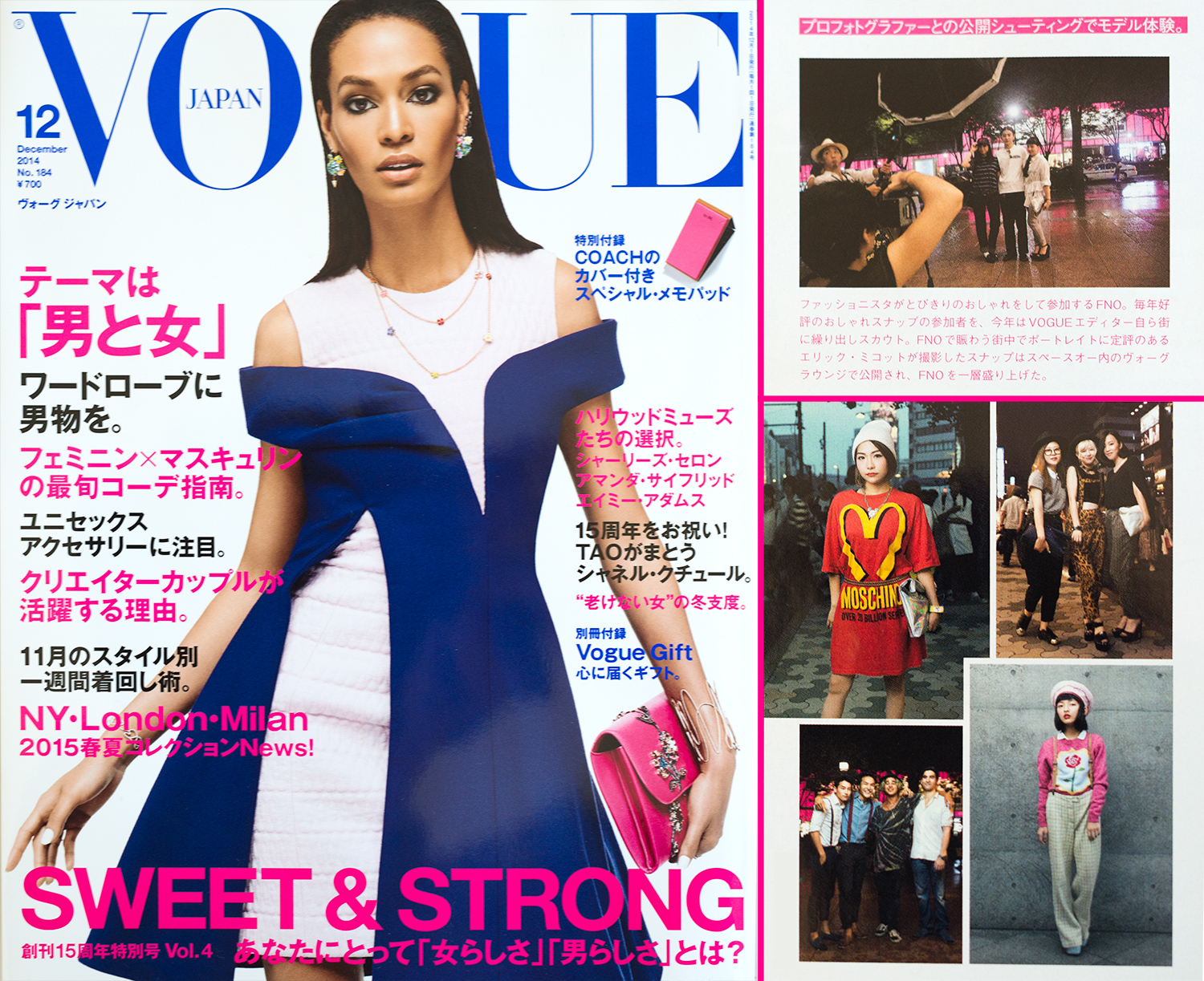 Some of the images as they appeared in the December issue