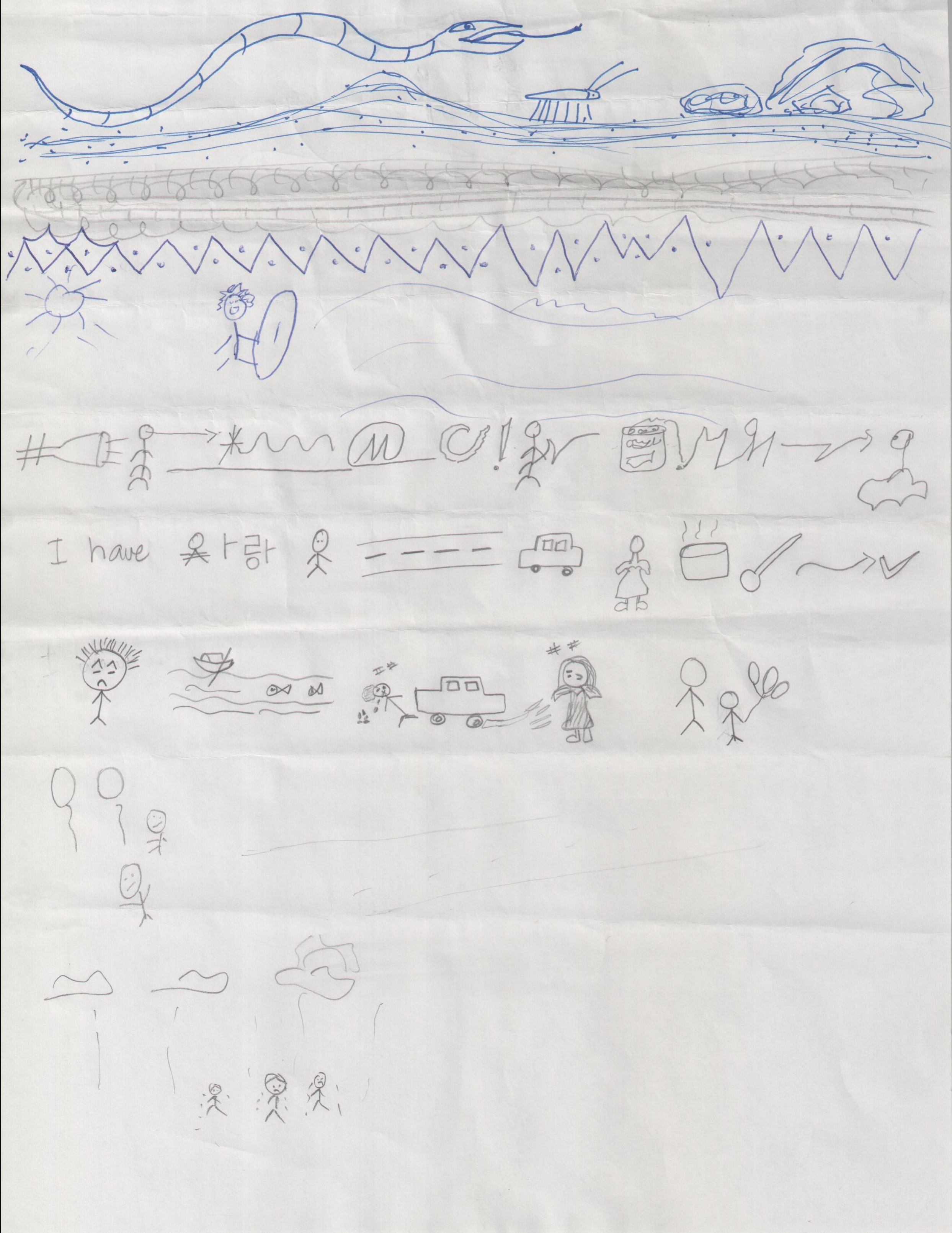 EXQUISITE CORPSE DRAWING I