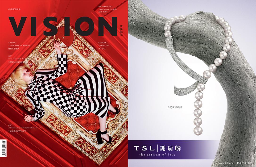 VISION_Fashion1.jpeg