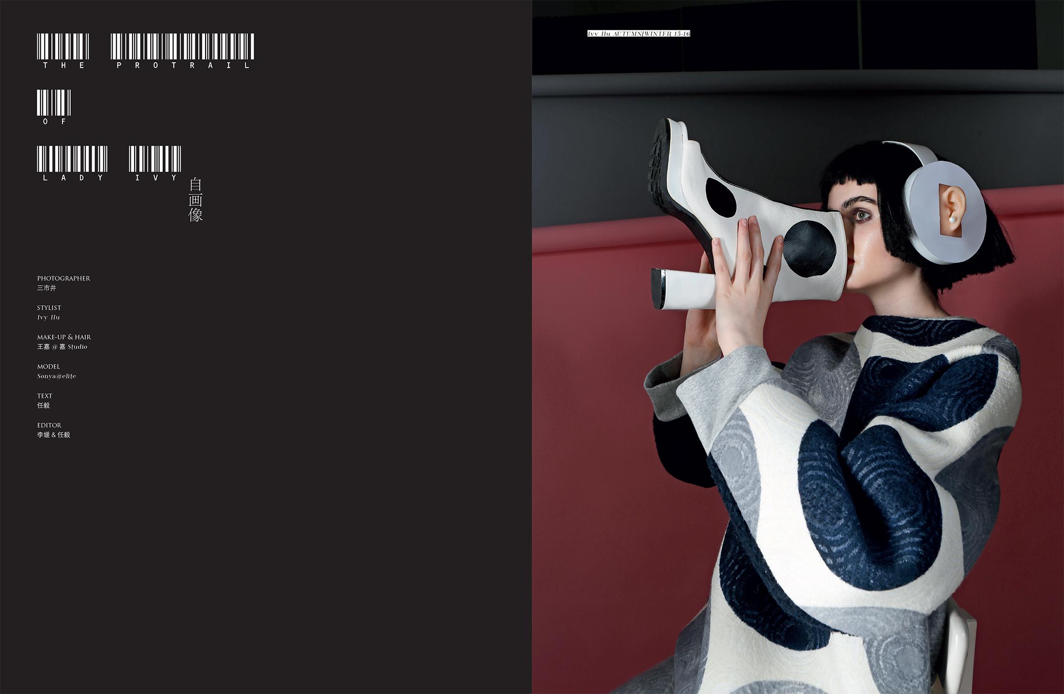 VISION_Fashion10.jpg