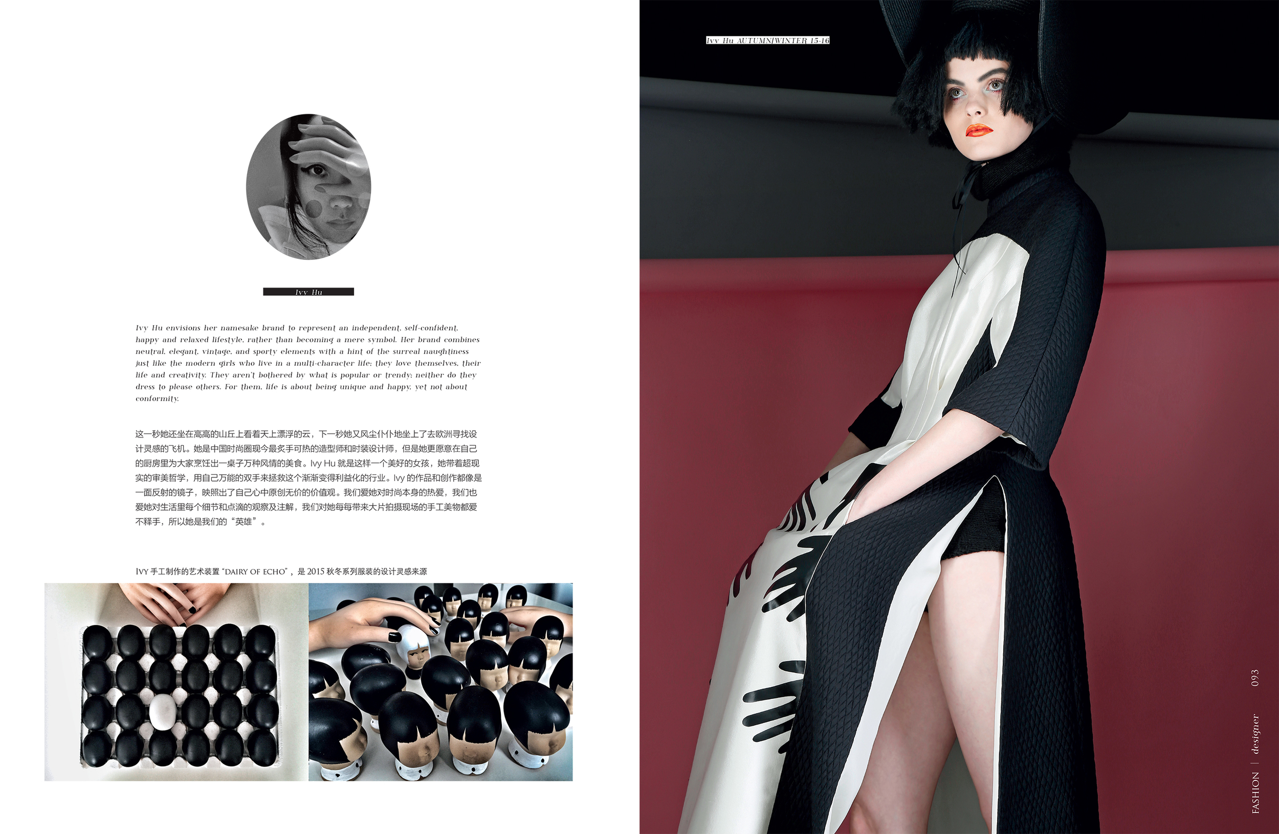 VISION_Fashion11.jpg
