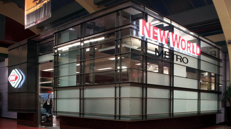 New World Railway Metro