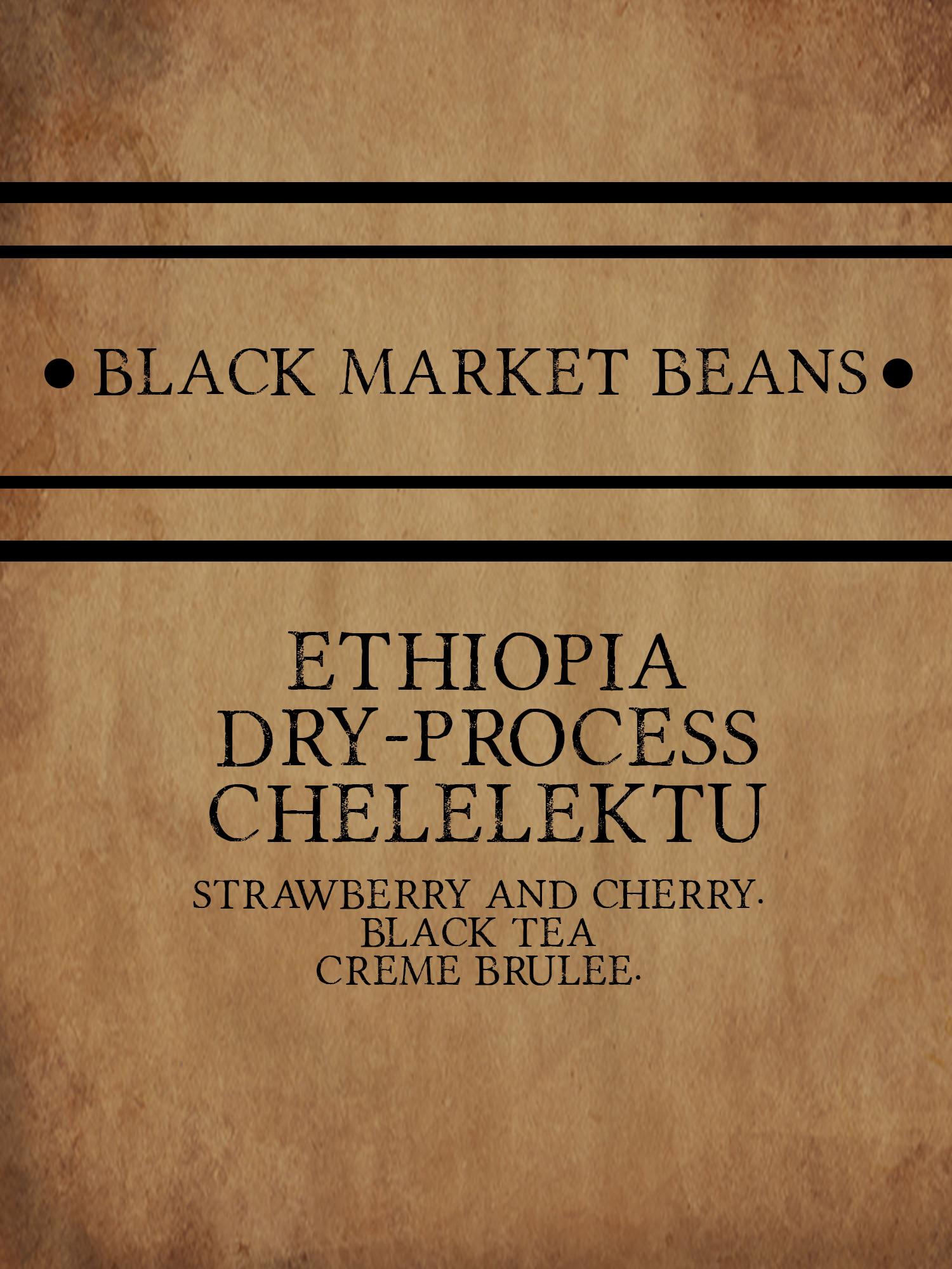 coffee_Ethiopia_Chelelektu_dry_process.jpg