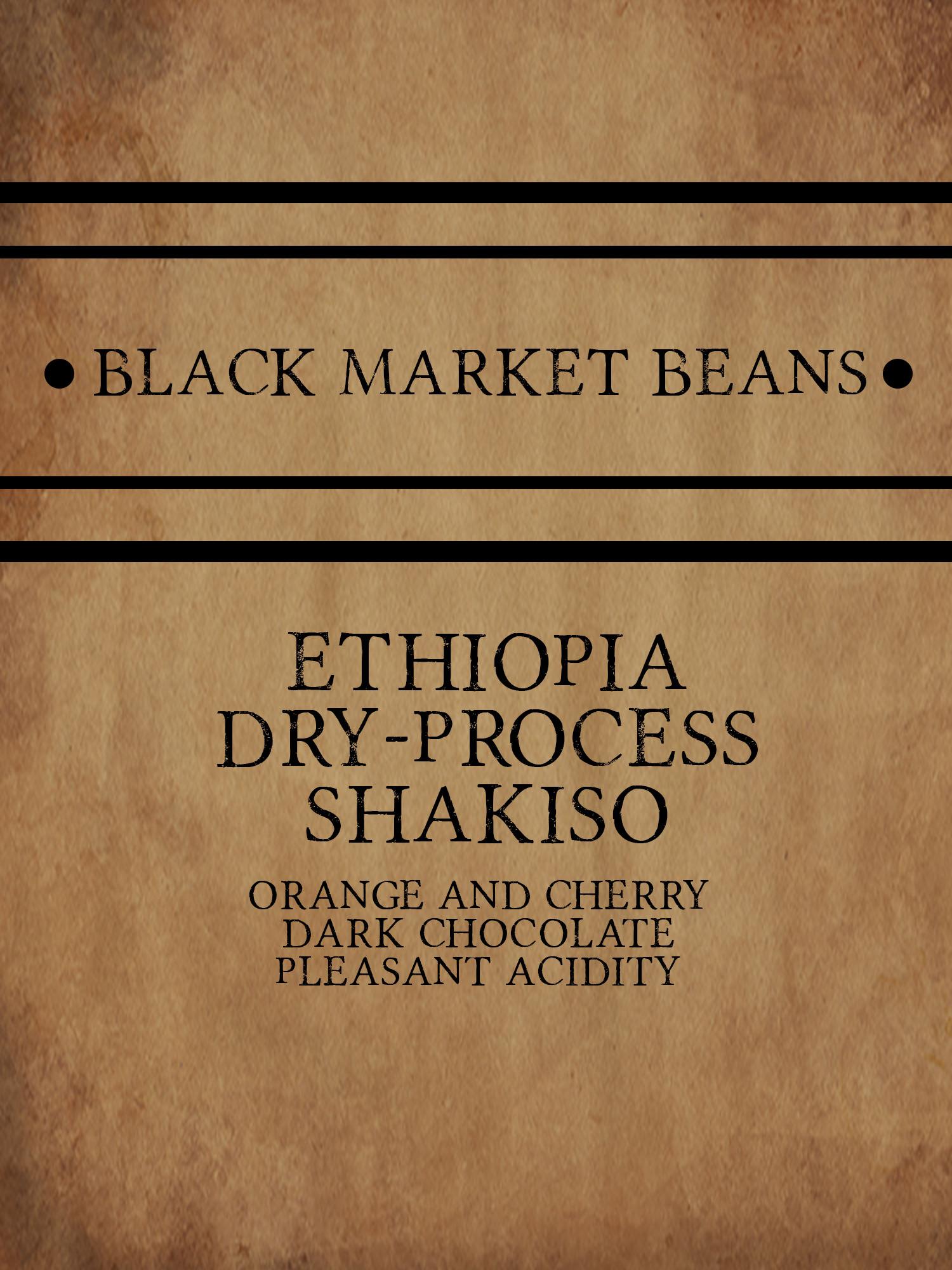 coffee_Ethiopia_Shakiso_dry_process.jpg