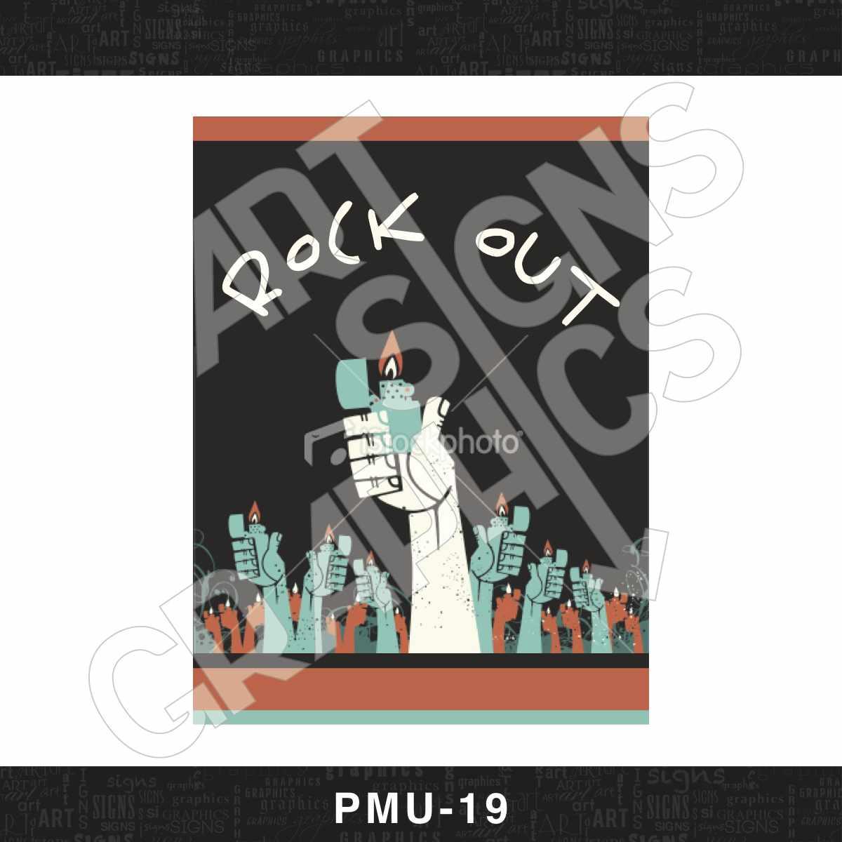 PMU-19.jpg