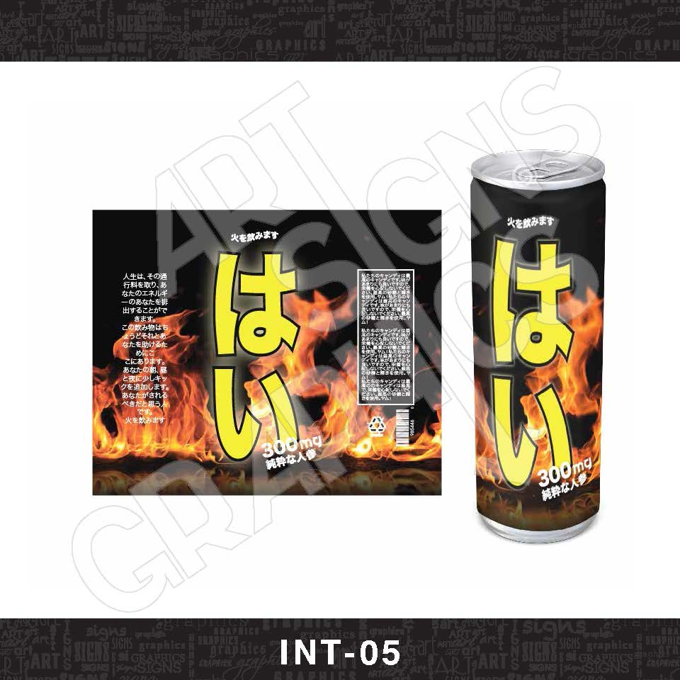 INT_05.jpg