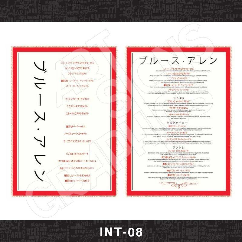 INT_08.jpg