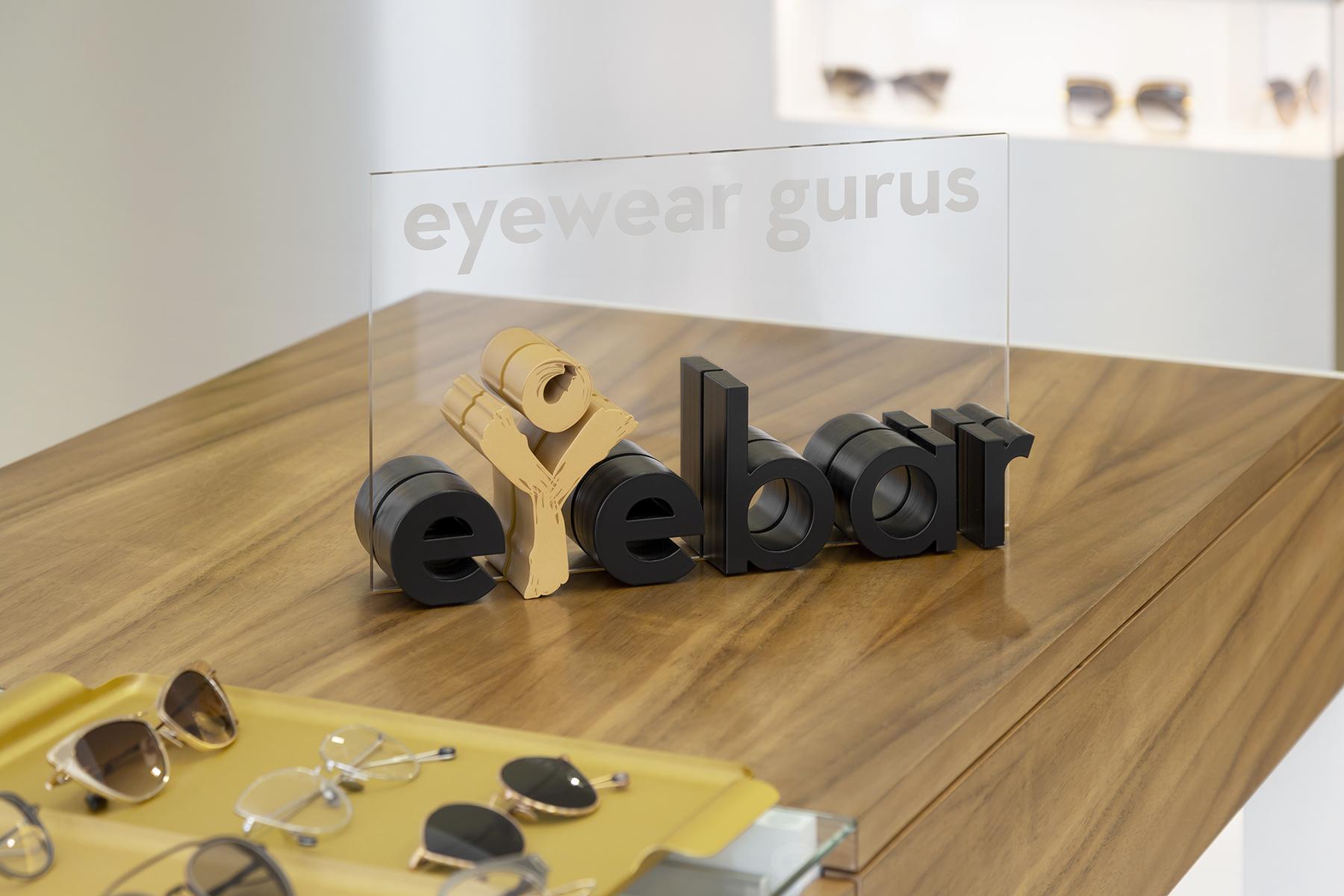 Eye-Love-9778.jpg