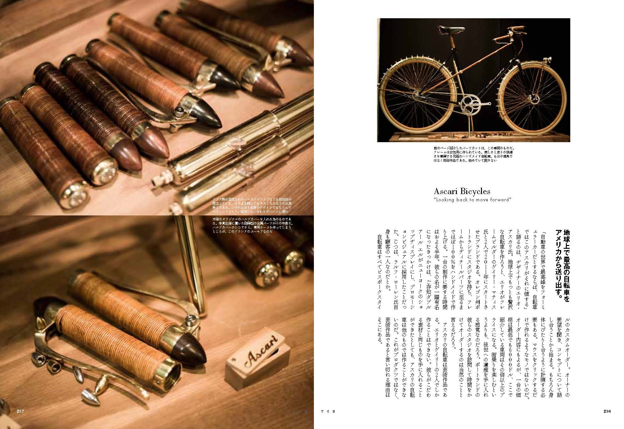Digital File Clutch Mag_Page_2.jpg