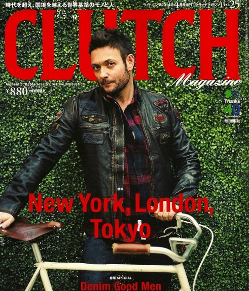 Clutch Mag Japan Cover Site.jpg