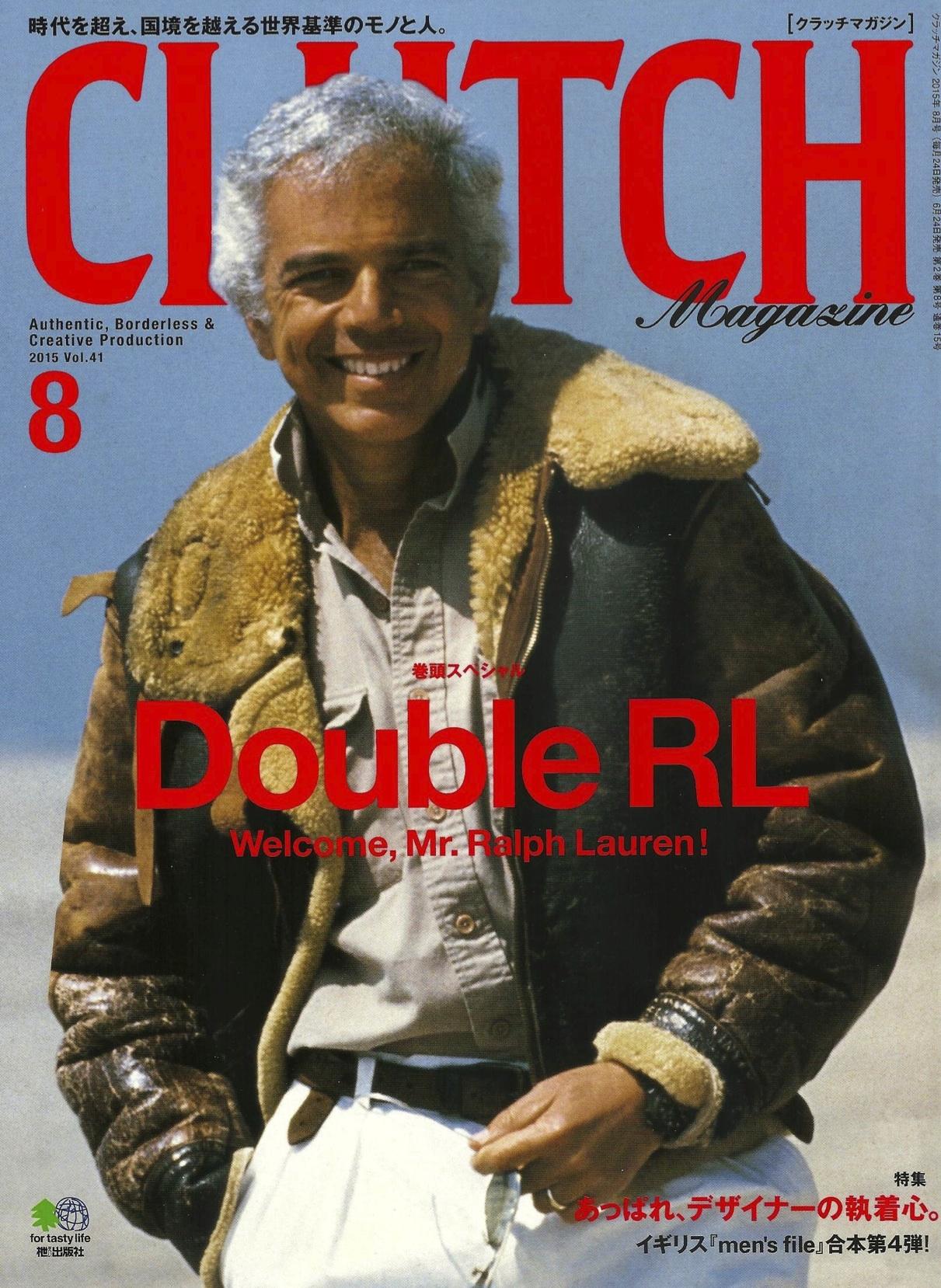 Clutch Vol 41-1 .jpg