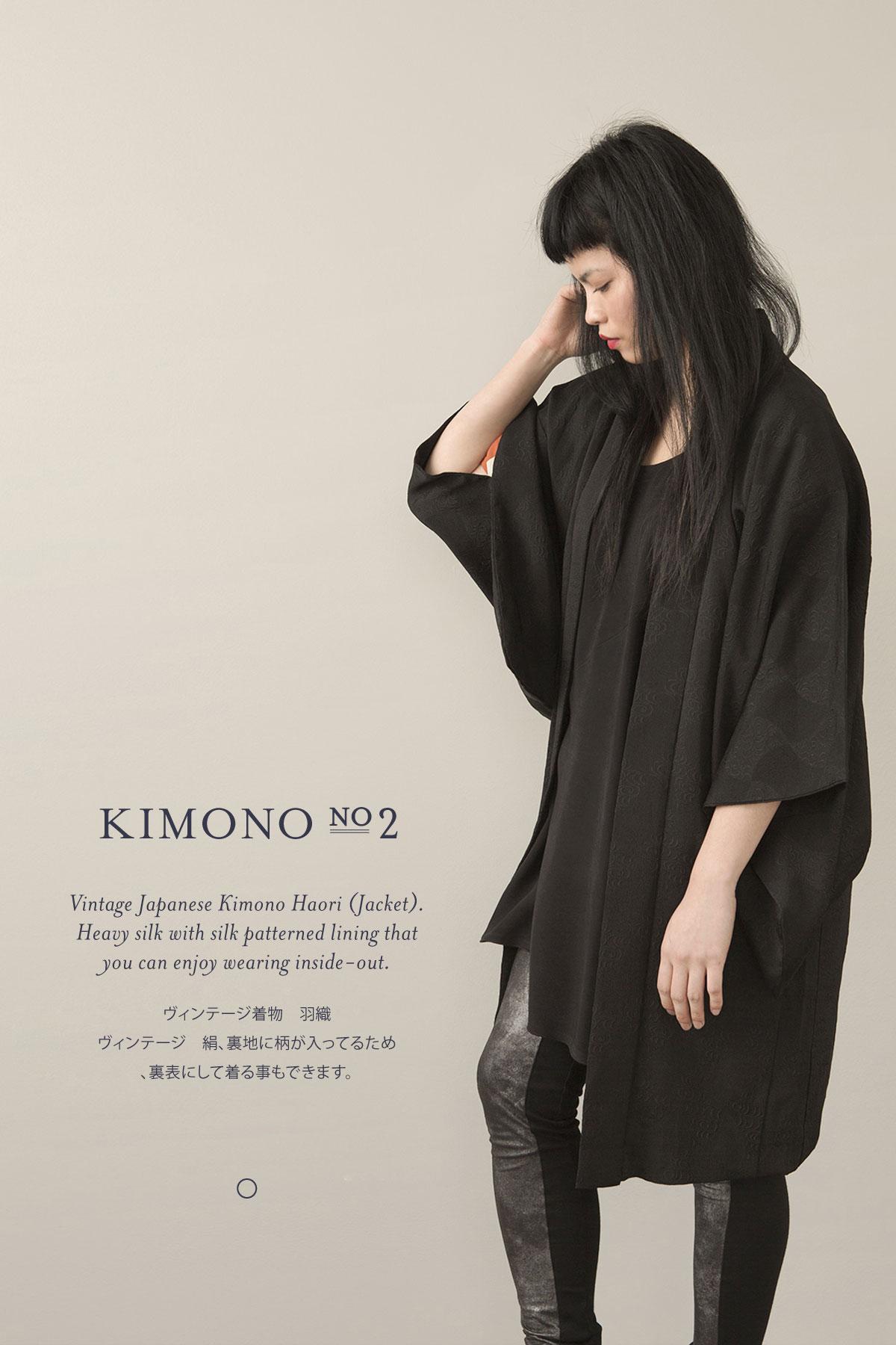 Y.T._Kimono_159.jpg