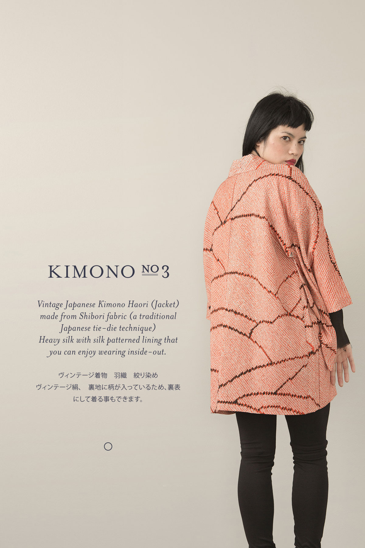Y.T._Kimono_288.jpg